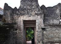 Gapura bersayap situs desa wisata sendangduwur